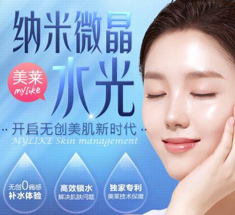 皮肤美容医生提醒:皮肤越来越粗糙你该注射水光针啦!