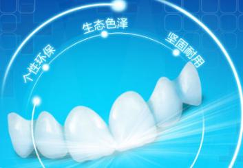 龙8国际网址龙8国际娱乐游戏做烤瓷牙效果如何