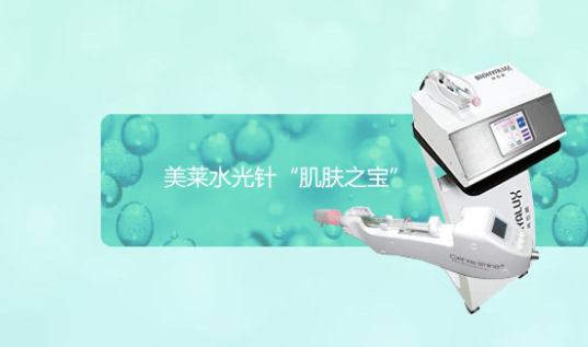 在龙8国际网址龙8国际娱乐游戏打水光针能带来哪些效果