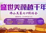 七夕甜蜜集市,来龙8国际网址龙8国际娱乐游戏探索赶集新姿势!