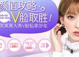 9月15日龙8国际网址龙8国际娱乐游戏针功夫颜值超能打