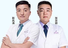 龙8国际娱乐官方网站手机版专家团(口腔)