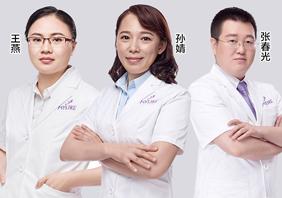 龙8国际娱乐官方网站手机版专家团(整形)
