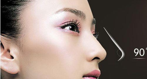龙8国际真人整形医院做假体隆鼻手术需要多少钱