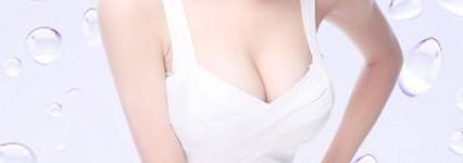 龙8国际网址整形医院做假体隆胸是隆得越大越好吗