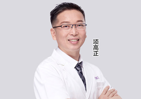 美莱专家团(中医)