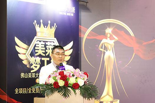 龙8国际网址龙8国际娱乐游戏梦工场大型真人秀招募启动