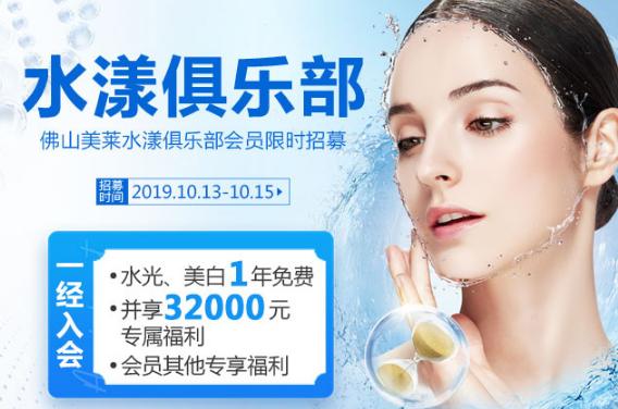 龙8国际真人龙8国际娱乐官方网站手机版水漾俱乐部会员限时招募