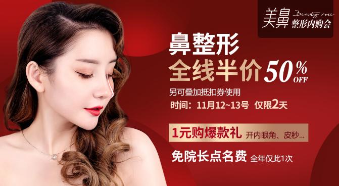 龙8国际网址龙8国际娱乐游戏鼻部整形内购会