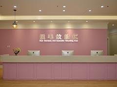 中医龙8娱乐平台科候诊区