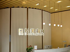 中医龙8娱乐网址科前台