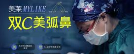 龙8国际娱乐官方网站手机版达拉斯生态隆鼻