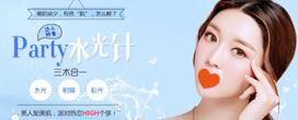 龙8国际娱乐游戏韩式半永久纹绣